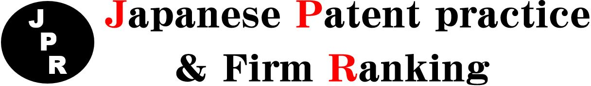JPR (Japanese Patent Practice & IP Law Firm Ranking)